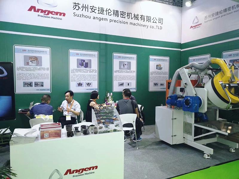 安捷伦全自动滚喷机参加第十九届中国国际橡胶技术展览会