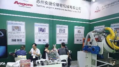2019第十九届中国国际橡胶技术展览会圆满结束