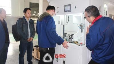 重庆汽车减震器衬套客户验收设备—自动缩径机带检测功能