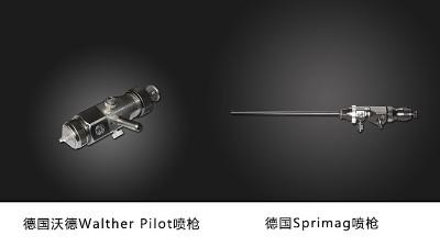 安捷伦的自动喷涂设备都是用什么品牌的喷枪?