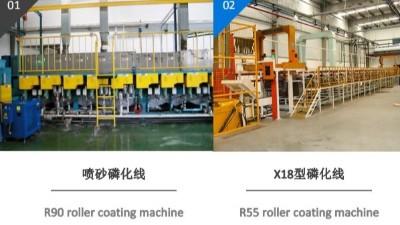江苏汽车减震器自动磷化线厂家——苏州安捷伦精密机械