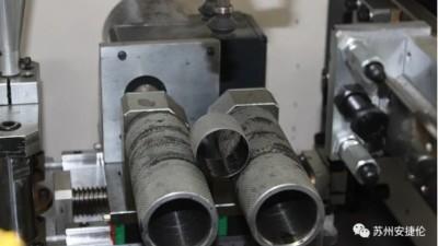 【客户打样】产品:汽车减震器衬套,使用机型:自动内孔涂胶机