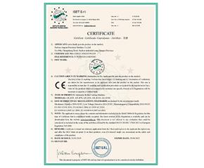 设备通过CE安全认证