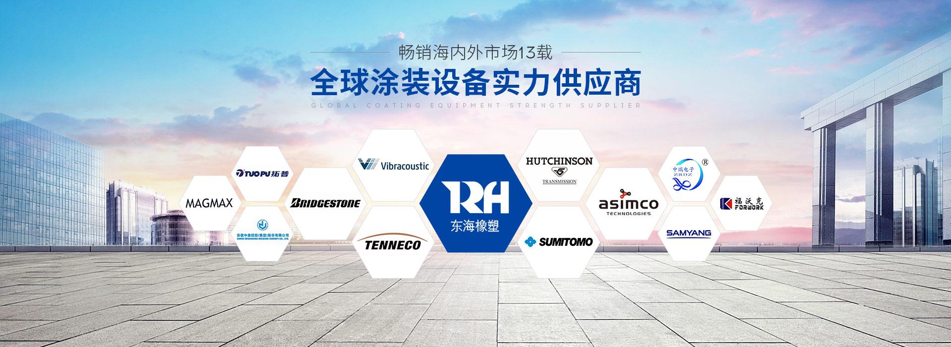 安捷伦-全球涂装设备实力供应商