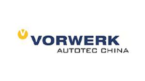 安捷伦合作客户-德国福沃克汽车技术