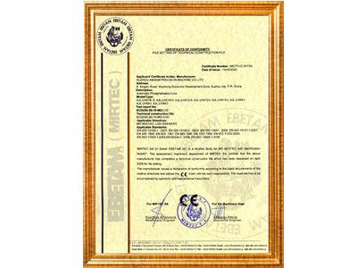 苏州安捷伦-喷胶机CE证书