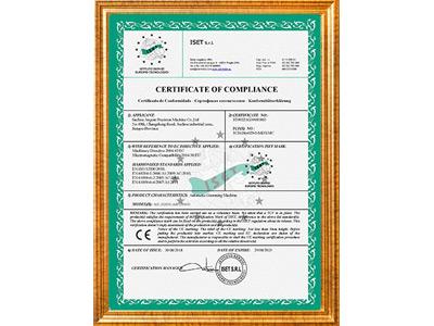 苏州安捷伦-滚胶机 MD EMC证书