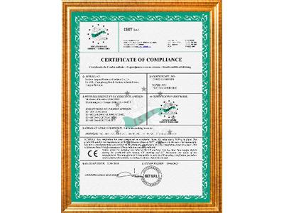苏州安捷伦-自动缩径机 MD EMC证书