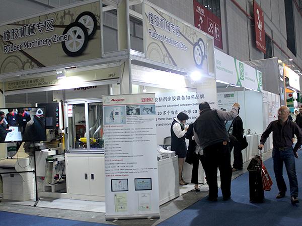 安捷伦-国际橡塑展