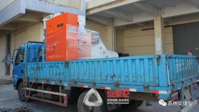天纳克订购的【安捷伦自动滚胶机-AJL.ZG501】已发货
